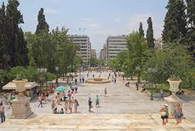 Atene - Piazza Syntagma